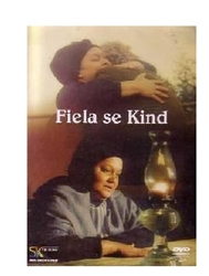 Picture of Fiela Se Kind